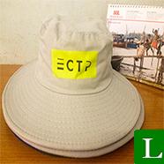 nón tai bèo - xưởng may nón tai bèo in logo tặng nông dân giá rẻ tp hcm ms 15