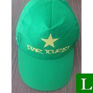 Nón lưỡi trai - in logo lên nón du lịch giá rẻ tp hcm ms64